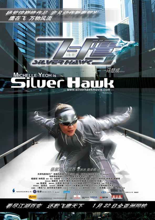 Download sliver movie