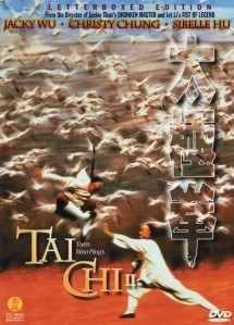 TAI CHI II (1996) review