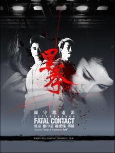 fatal-contact-2006-2