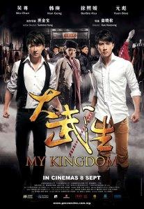 kingdom-poster1