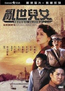 100601_shanghaishanghaidvdcover
