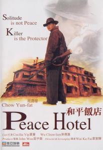 Peace_Hotel_(1995)