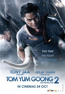 TGY2-Poster