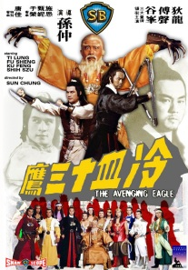 the_avenging_eagle_shaw_brothers