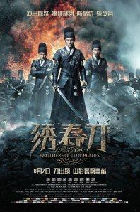 brotherhood-of-blades-poster