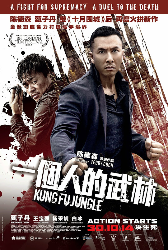 Free Download Movie Kung Fu Jungle (2014)