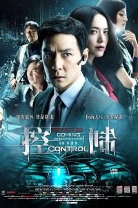 control-2013.19916