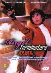 Angel_Terminators_dvdcover