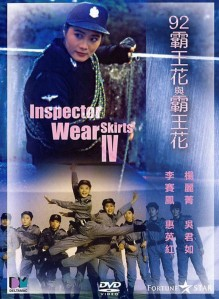 The_Inspector_Wears_Skirts_4