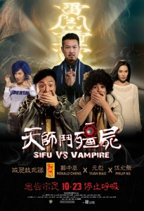 sh-sifuvsvampire-23october2014