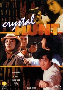 crystal-hunt-1991-2