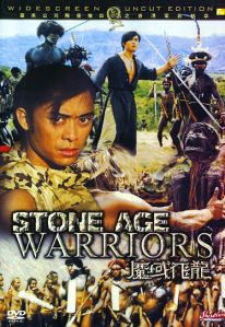 stone age warriors dvd video cove