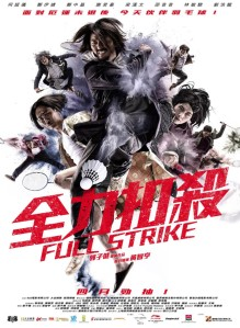 Full_Strike