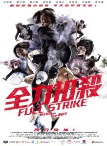 Full_Strike