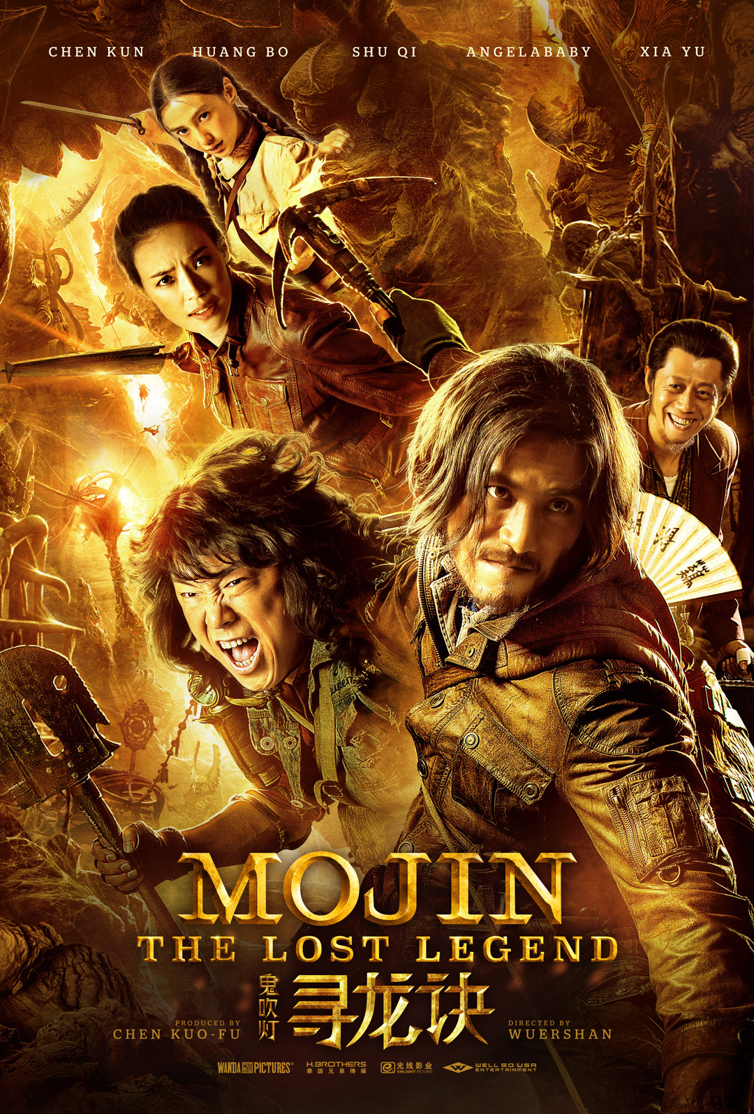 Mojin-The-Lost-Legend_poster.jpg