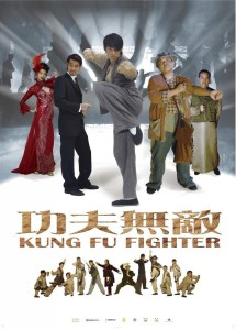 kung-fu-fighter-2007.22548