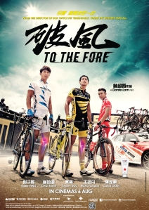 FA_TO-THE-FORE-poster-A3