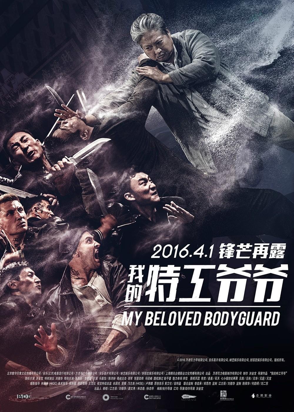 bodyguard film
