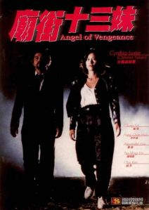 angel_of_vengeance