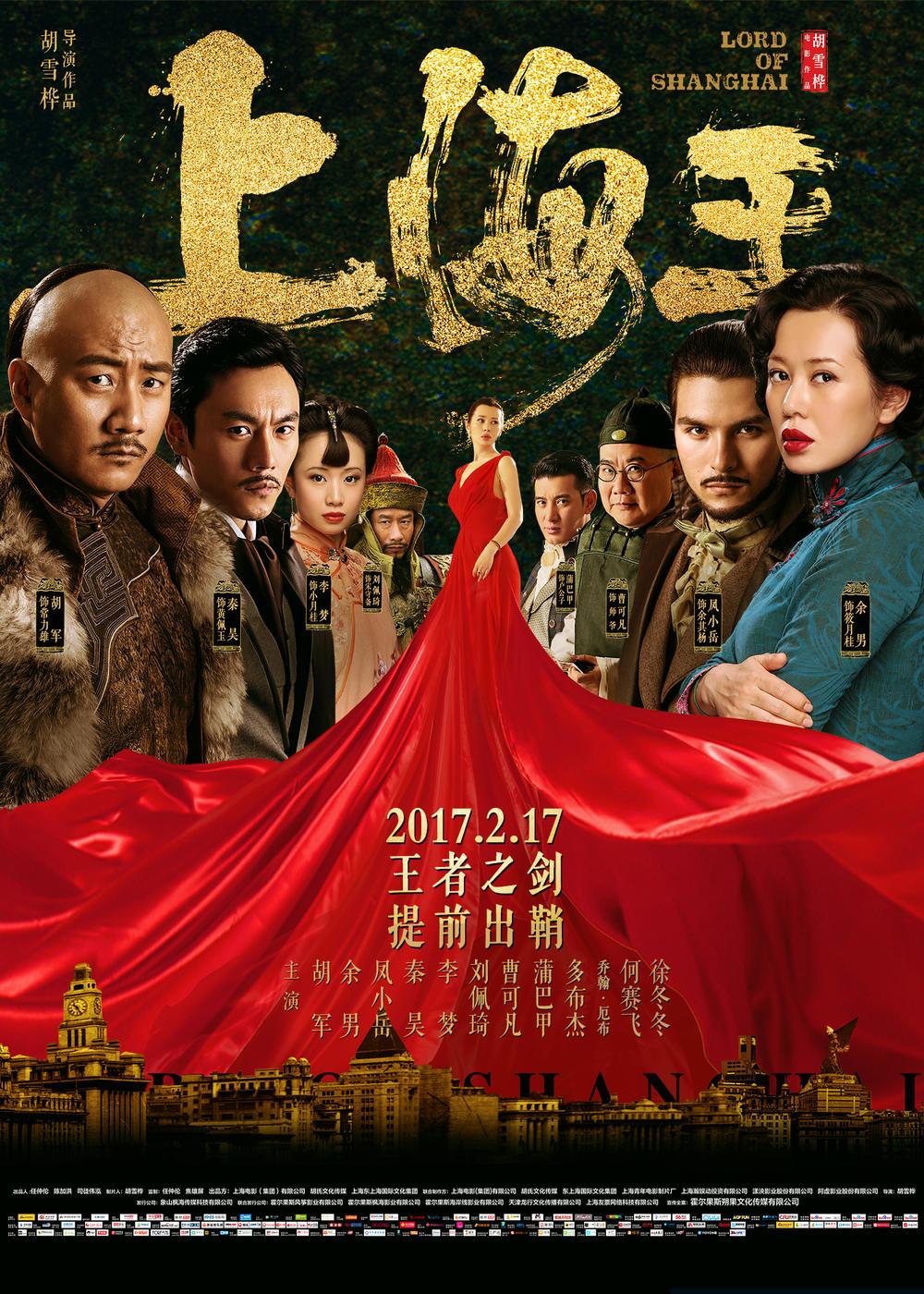 Asian Strike Asian reviews & musings