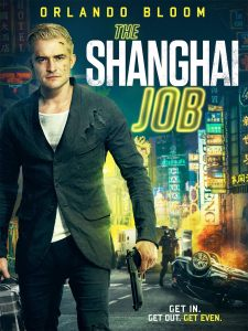 the-shanghai-job