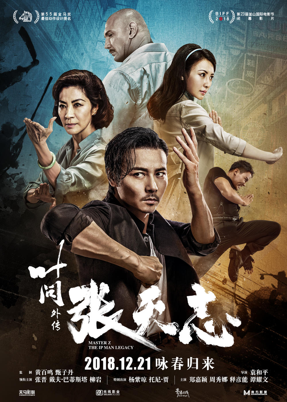 MASTER Z: THE IP MAN LEGACY (2018) review | Asian Film Strike