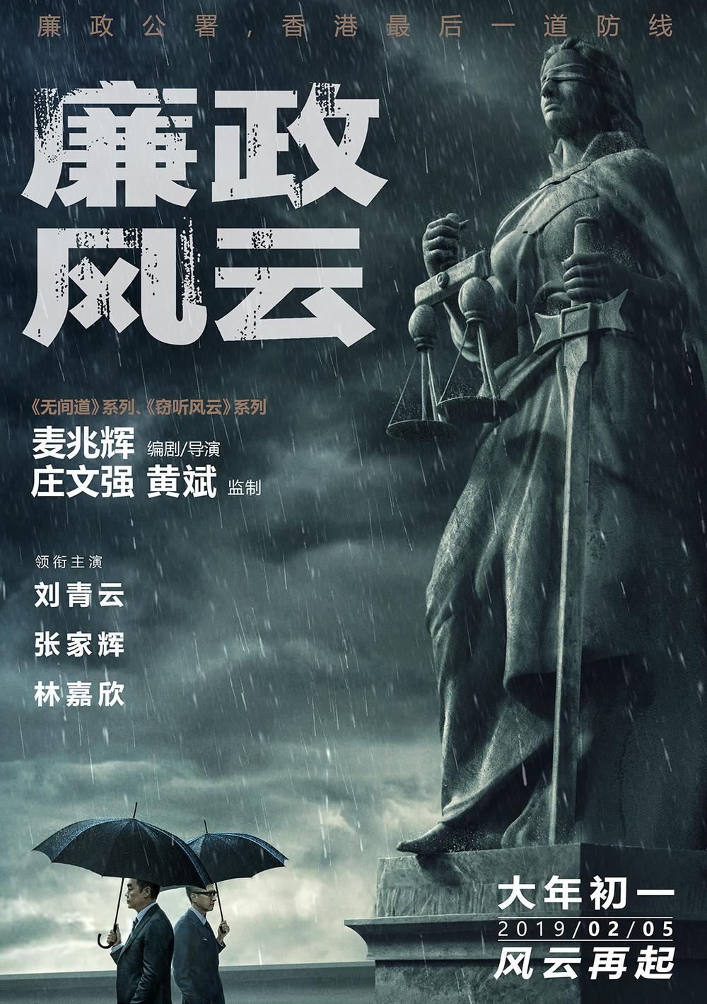 asia filme 2019