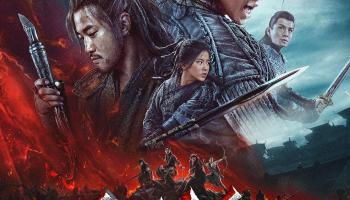 Legend Of The Ancient Sword 2018 Review Asian Film Strike
